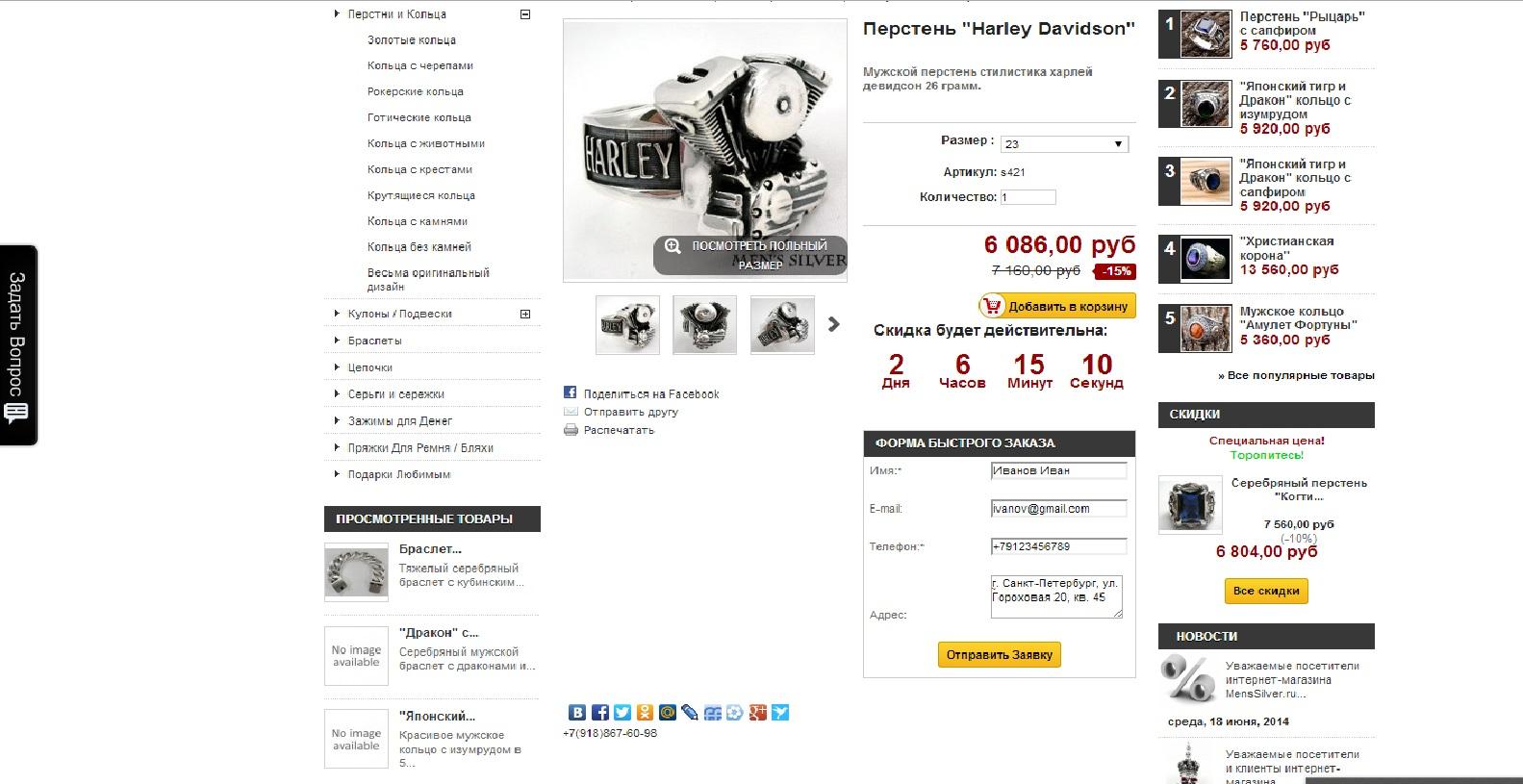 купить перстень мужской из серебра в магазине menssilver.ru