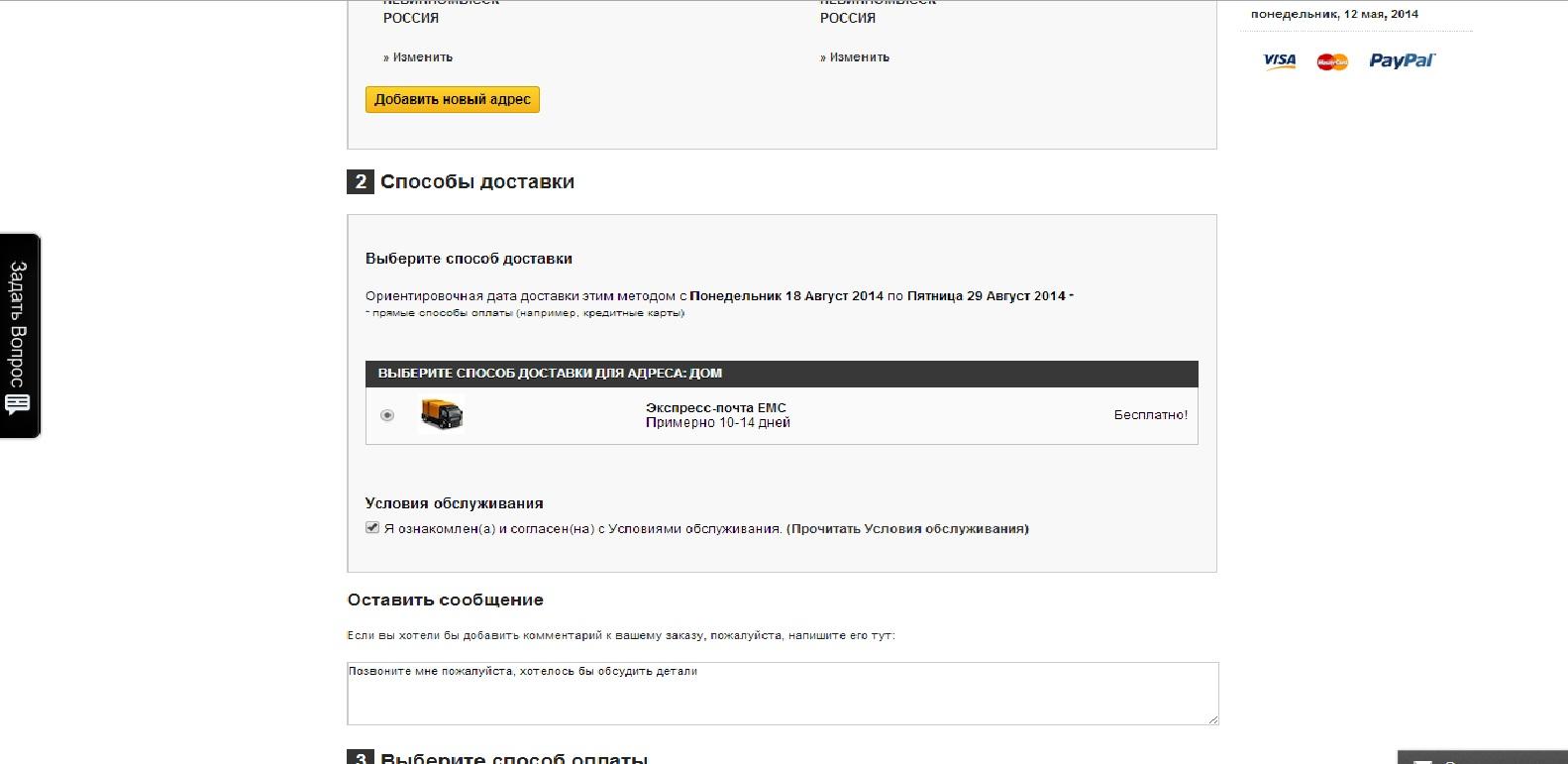 серебряные мужские украшения и аксессуары в интернет-магазине menssilver.ru