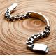 Серебряный браслет с узорами