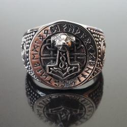 Кольцо с молотом Тора