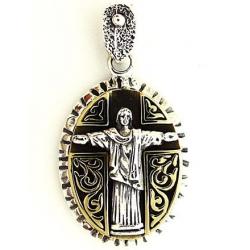 """Кулон """"Христос-Искупитель"""""""