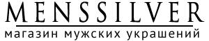 MensSilver.ru интернет-магазин оригинальных серебряных мужских украшений